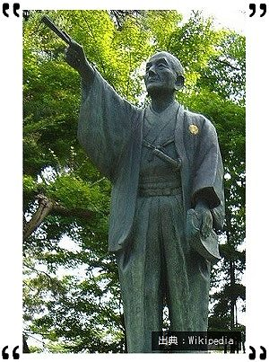 浜松浜北学習塾ロイヤルロードグローバルリーダー養成講座上杉鷹山