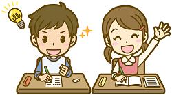 小学生授業